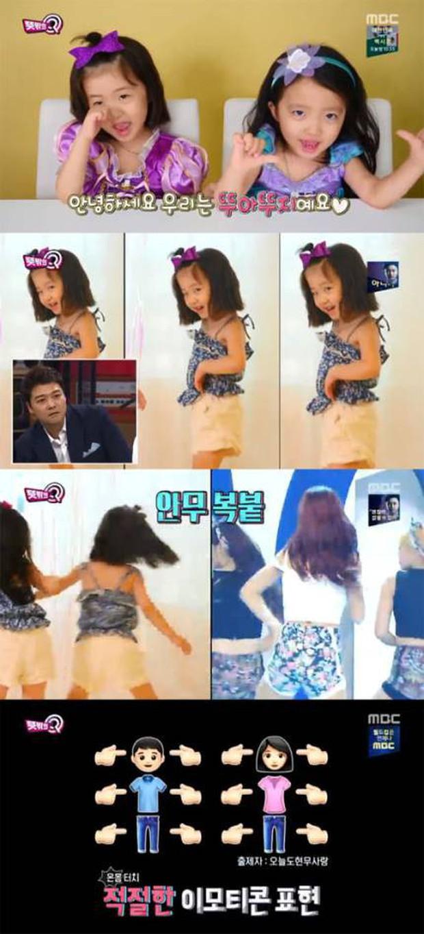2 nhóc tỳ sinh đôi mới nổi đã xâm chiếm MXH Hàn Quốc vì dễ thương và sở hữu gu ăn mặc siêu chất - Ảnh 3.