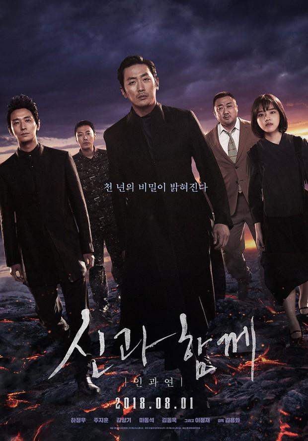Sao nhí Kim Hyang Gi năm nào giờ đã xinh đẹp khó cưỡng bên dàn sao Thử Thách Thần Chết - Ảnh 7.