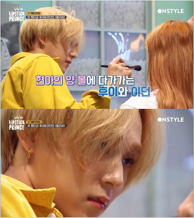 Trước khi công khai, Hyuna và bạn trai đã tình bể bình trên show thực tế - Ảnh 3.