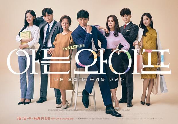 Familiar Wife của Ji Sung và Han Ji Min: Hôn nhân là nấm mồ của tình yêu! - Ảnh 1.