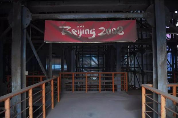 Trung Quốc 10 năm sau Thế Vận Hội 2008: Chỉ còn sân vận động Tổ Chim được sử dụng, các cơ sở vật chất khác đều bị bỏ hoang phế đến ám ảnh - Ảnh 2.