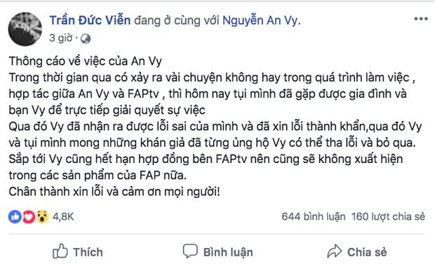 Sau lùm xùm trở mặt, An Vy sẽ chính thức rời khỏi FapTV sau khi hết hợp đồng - Ảnh 4.
