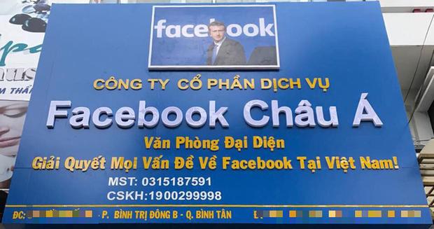 Thực hư hình ảnh trụ sở Facebook tại Việt Nam đang lan tràn trên mạng xã hội: Chưa thấy xác nhận chính thức! - Ảnh 1.