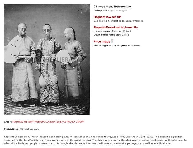 Sự thực về tấm hình được cho là nhan sắc thật của Phó Hằng và vua Càn Long trong Diên Hi Công Lược - Ảnh 4.