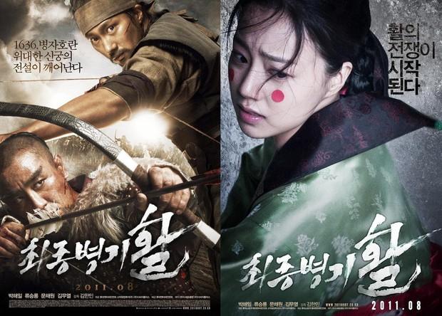 10 pha hành động trong phim Hàn Quốc chẳng hề kém cạnh bom tấn Hollywood (Phần 1) - Ảnh 9.
