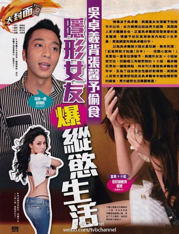 Chia tay 6 năm, Trương Hinh Dư vẫn nhận lời chúc đùa cợt từ người yêu cũ - Ảnh 3.