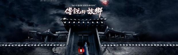 Series phim Hàn có Park Min Young đóng chính gây sốc khi cho diễn viên... ăn gan động vật sống - Ảnh 1.
