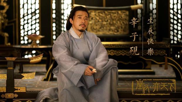 Bom tấn cổ trang của Trần Khôn và Nghê Ni sẽ góp mặt vào cuộc đua sôi động trên màn ảnh Hoa ngữ hè này - Ảnh 20.