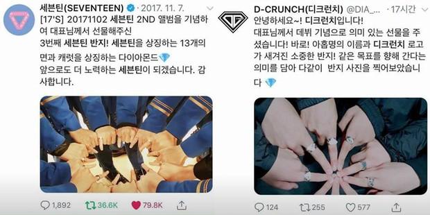 Vừa mới bày tỏ tham vọng vào Billboard như BTS, D-CRUNCH đã bị netizen ném đá vì nghi vấn đạo nhái trắng trợn - Ảnh 2.