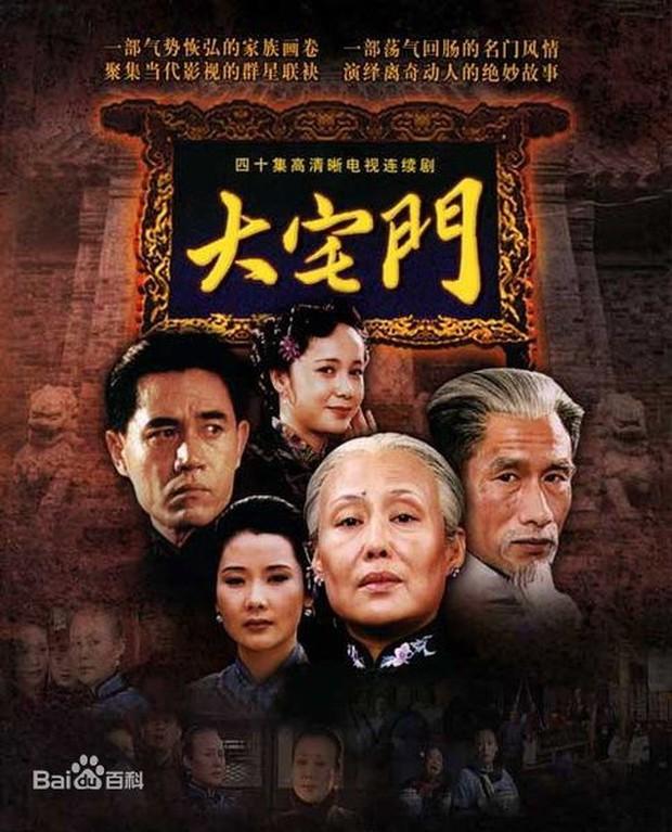 Nếu say mê 3 bộ phim Trung Quốc này, chứng tỏ bạn đã không còn trẻ lắm rồi đấy! - Ảnh 1.