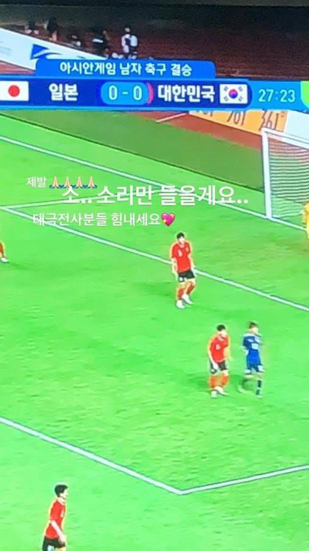 Olympic Hàn Quốc vô địch ASIAD 2018 có sự góp công không nhỏ của Jisoo (Black Pink)? - Ảnh 2.