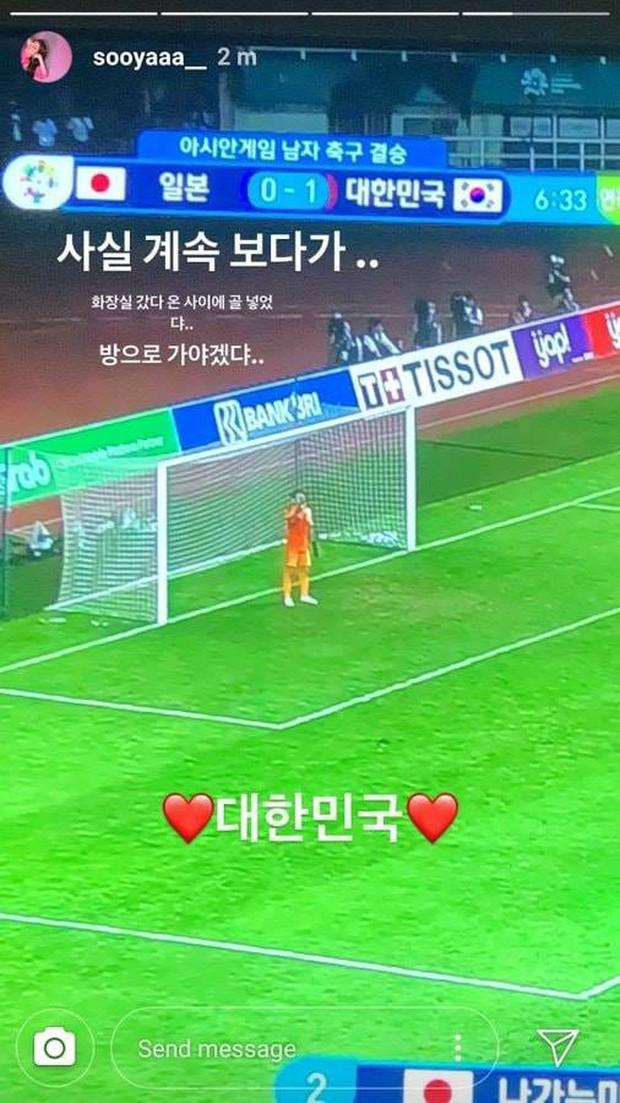 Olympic Hàn Quốc vô địch ASIAD 2018 có sự góp công không nhỏ của Jisoo (Black Pink)? - Ảnh 3.