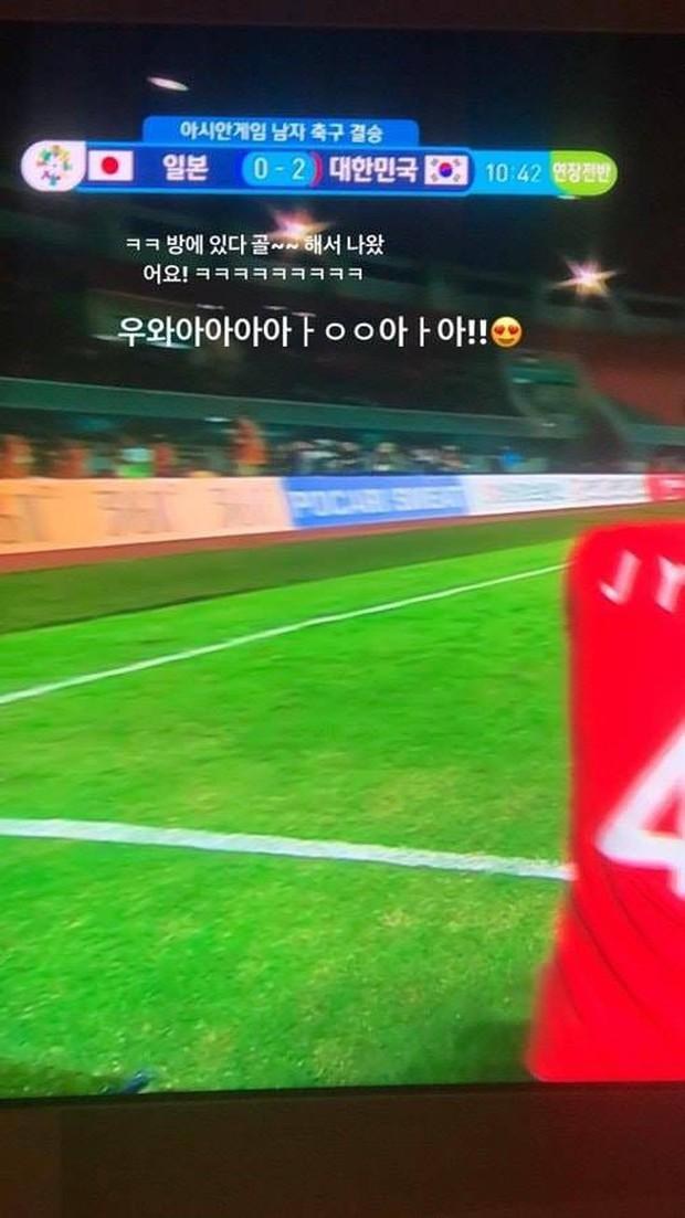Olympic Hàn Quốc vô địch ASIAD 2018 có sự góp công không nhỏ của Jisoo (Black Pink)? - Ảnh 4.
