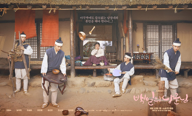 Lâu lắm mới có một phim cổ trang Hàn hấp dẫn, ngập trai xinh gái đẹp như Lang Quân 100 Ngày! - Ảnh 6.