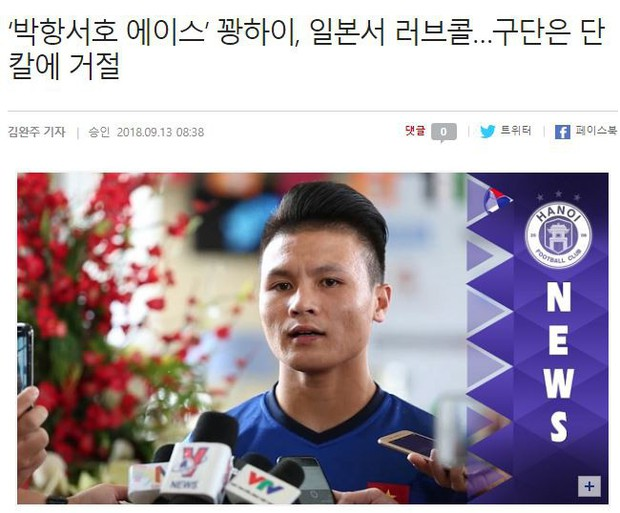 Báo Hàn Quốc cũng quan tâm tình hình tương lai của Quang Hải - Ảnh 1.