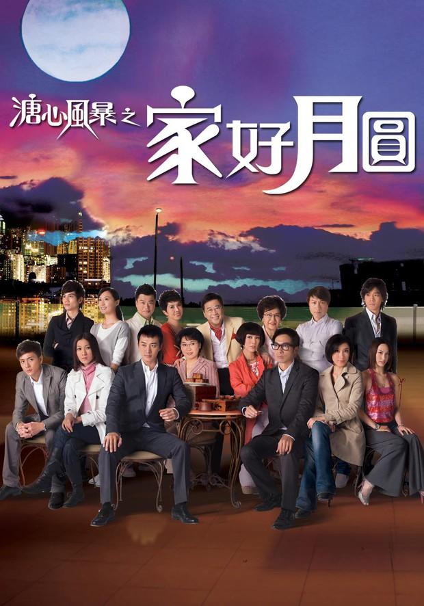Sắp đến Trung thu, xem lại Gia Hảo Nguyệt Viên của TVB là chuẩn không cần chỉnh - Ảnh 1.