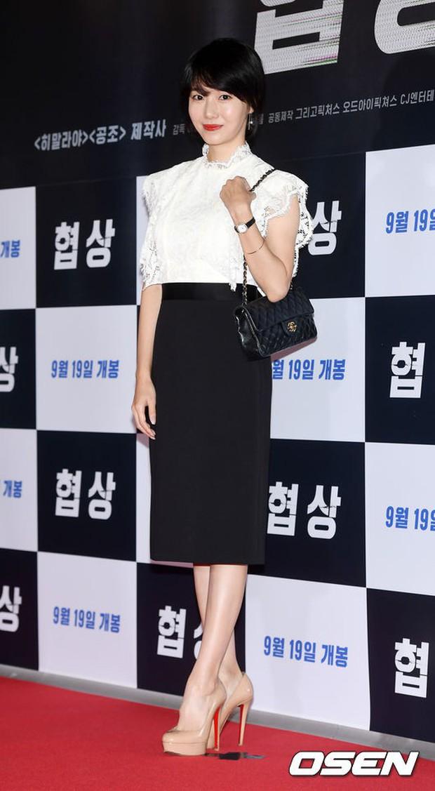 Sự kiện hội tụ dàn sao siêu VIP: Yoona và Park Shin Hye đọ sắc, Jung Hae In bí xị vì Son Ye Jin cặp với Hyun Bin? - Ảnh 27.
