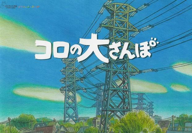 10 phim ngắn tuyệt hay của Studio Ghibli có thể bạn chưa biết tới (Phần 1) - Ảnh 5.