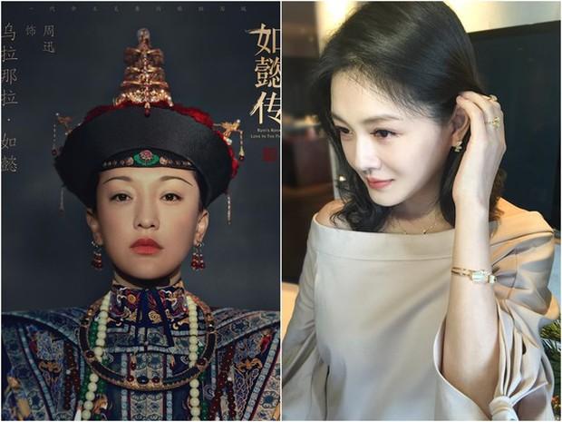 Fan bất ngờ khi Châu Tấn từng rủ rê cô em Từ Hy Viên đóng Như Ý Truyện nhưng bị từ chối - Ảnh 2.