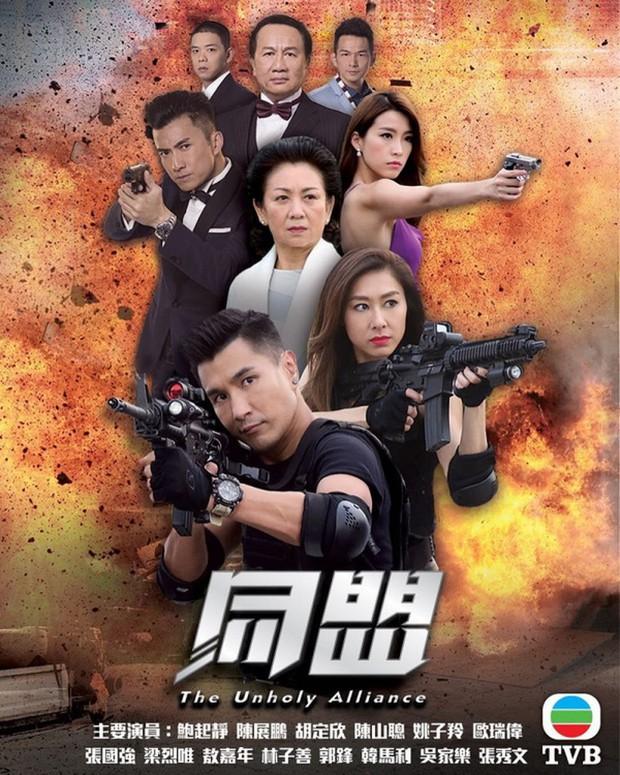 4 bộ phim hình cảnh vang dội của TVB: Bộ cuối cùng vừa làm nên điều đáng kinh ngạc - Ảnh 3.