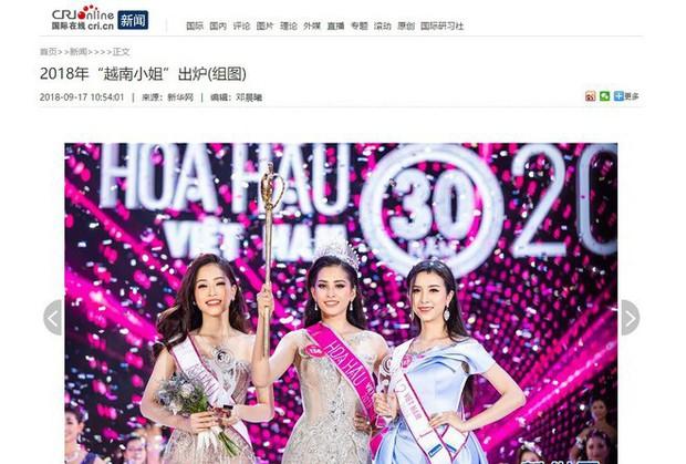 Báo Hàn và loạt diễn đàn nhan sắc nổi tiếng khen ngợi vẻ đẹp của Tân Hoa hậu Trần Tiểu Vy - Ảnh 5.