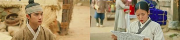 Lang Quân 100 Ngày: Bị đỉa cắn, Thế tử D.O. (EXO) chạy vội về nhà ăn vạ vợ! - Ảnh 3.
