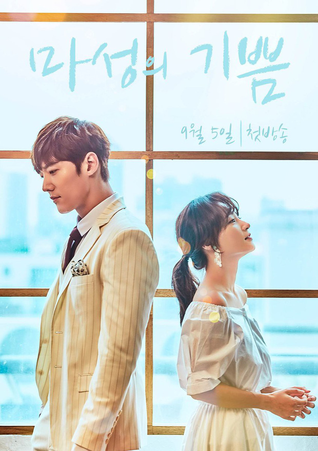 12 phim truyền hình Hàn ồ ạt lên sóng, hứa hẹn tháng 9 này dân tình cày phim sấp mặt (Phần 1) - Ảnh 2.