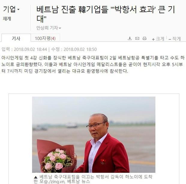 Báo Hàn ấn tượng với hình ảnh thầy trò HLV Park Hang Seo được đón tiếp ngày trở về Việt Nam - Ảnh 1.