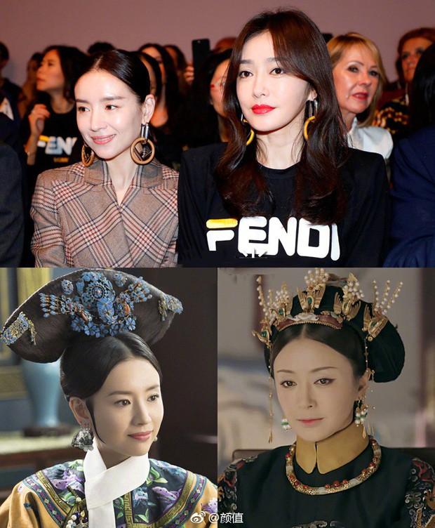"""Cặp đôi """"Phú Sát Hoàng hậu"""" lần đầu đọ style: Tần Lam đẹp xuất sắc, Đổng Khiết lại có chút sến - Ảnh 13."""