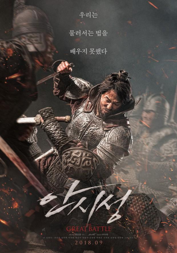 Sau tuần 1, bom tấn của Jo In Sung vượt mặt cặp đôi Hyun Bin - Son Ye Jin ở phòng vé - Ảnh 2.