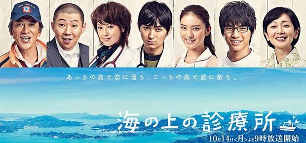 6 kiểu bạn trai trong phim Nhật có thể bạn sẽ gặp ở ngoài đời thực - Ảnh 9.