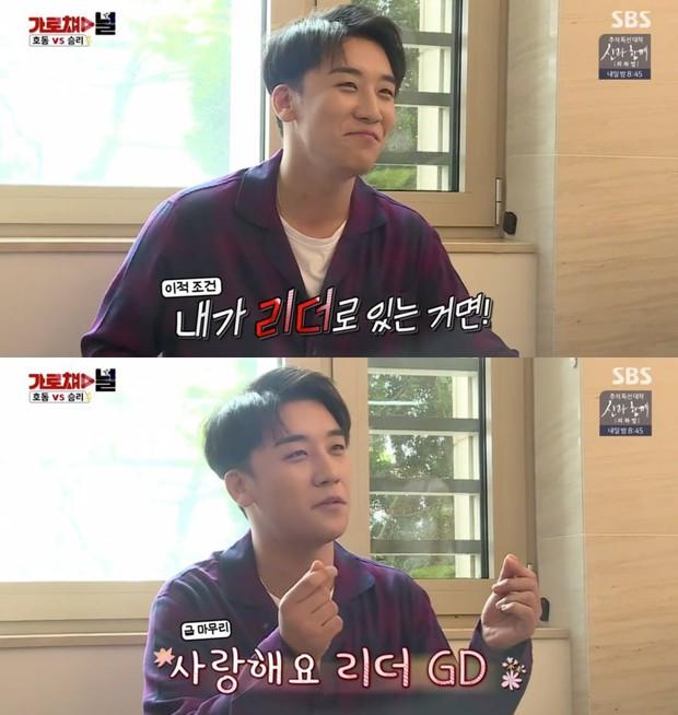 Hóa ra nỗi sợ của G-Dragon là bị em út Seungri... vượt mặt! - Ảnh 1.