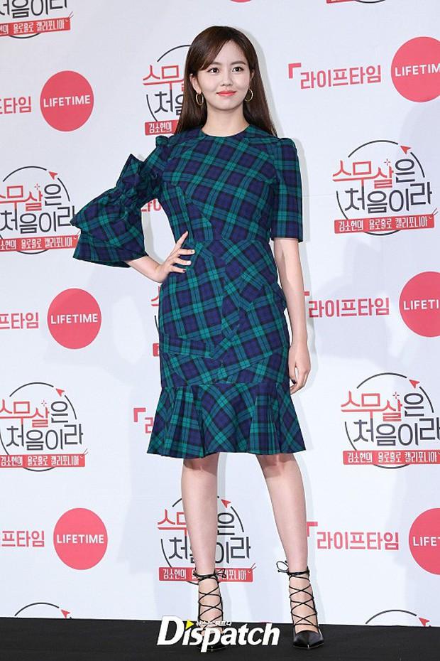 Lâu lâu mới lộ diện, sao nhí Mặt trăng ôm mặt trời một thời Kim So Hyun giờ đã đẹp và quyến rũ lắm rồi - Ảnh 1.