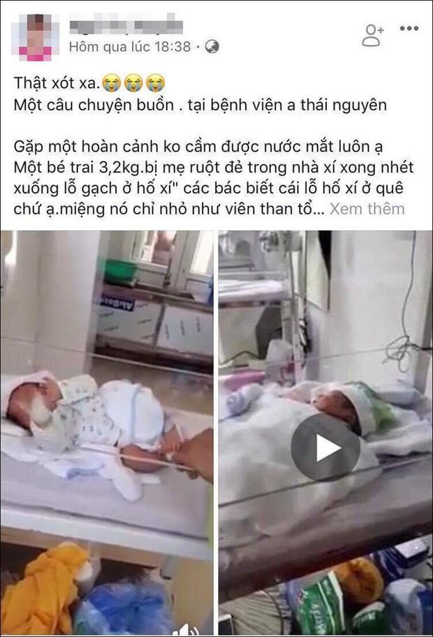 Vụ mẹ đẻ nghi nhét con sơ sinh xuống hố nhà vệ sinh ở Thái Nguyên: Công an vào cuộc điều tra - Ảnh 2.