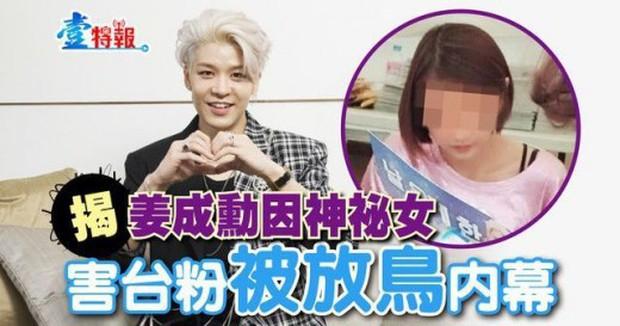 Nam idol bê bối nhất nhà YG: Hẹn hò fan, bị nghi biển thủ quỹ fanclub, giờ lại cùng tình nhân đe dọa quản lý cũ? - Ảnh 2.