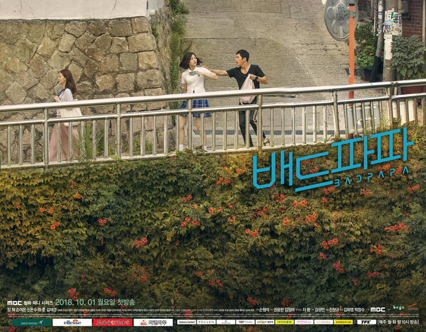 Tái xuất sau 5 năm, em trai Goo Hye Sun của Vườn Sao Băng khiến fan suýt không nhận ra - Ảnh 11.