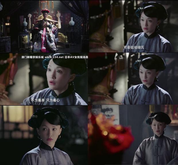 Châu Tấn trong Hậu Cung Như Ý Truyện khiến khán giả nổi da gà bởi loạt phân cảnh đỉnh cao này  - Ảnh 4.
