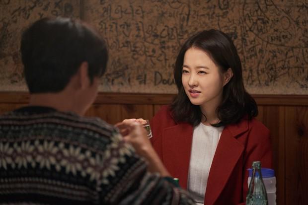 Không đụng đối thủ lớn, phim của Park Bo Young vững vàng hạng 1 phòng vé - Ảnh 2.