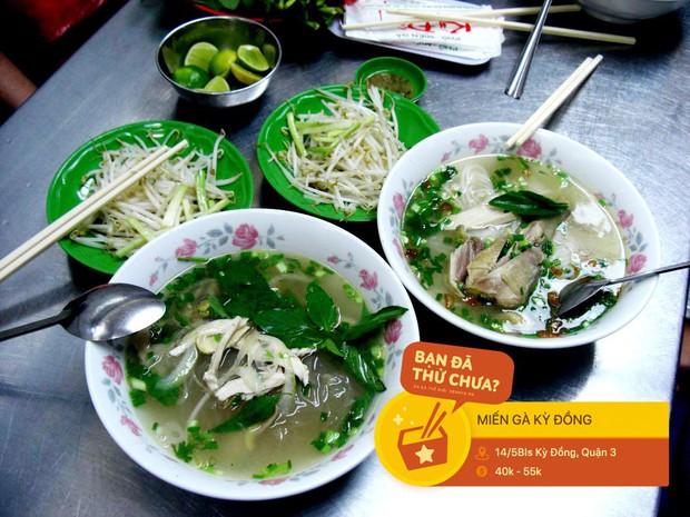 Lục tìm những quán trong hẻm lúc nào cũng đắt khách ở Sài Gòn - Ảnh 7.
