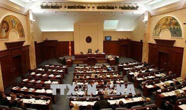 Macedonia trưng cầu ý dân về đổi tên nước - Ảnh 1.