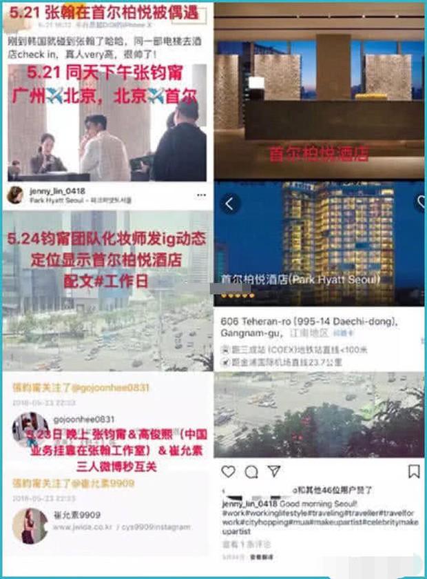 Cặp đôi mới của làng giải trí: Hải Lan Trương Quân Ninh rộ bằng chứng hẹn hò với Đại Boss Trương Hàn? - Ảnh 5.
