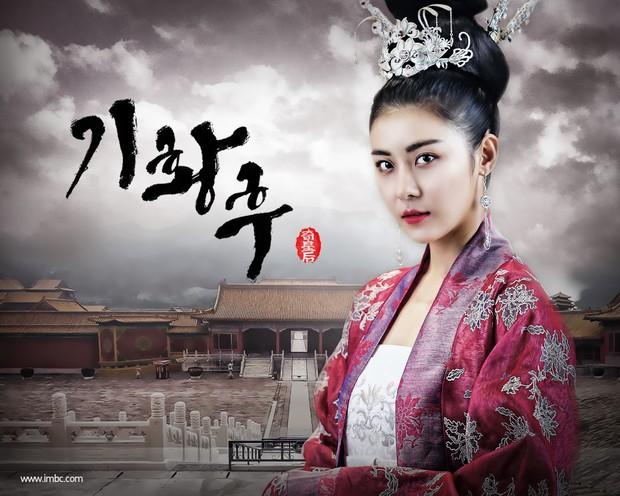 Đâu chỉ Trung Quốc, xứ Hàn cũng có 5 bộ phim cung đấu đã xem là không dứt ra được! - Ảnh 8.
