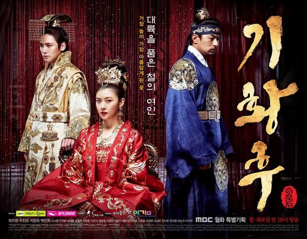 Đâu chỉ Trung Quốc, xứ Hàn cũng có 5 bộ phim cung đấu đã xem là không dứt ra được! - Ảnh 7.