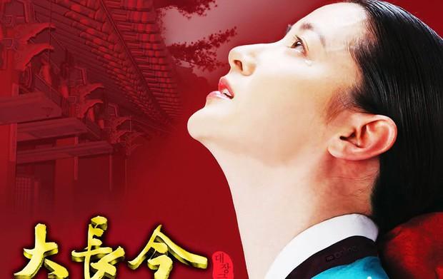 Đâu chỉ Trung Quốc, xứ Hàn cũng có 5 bộ phim cung đấu đã xem là không dứt ra được! - Ảnh 1.