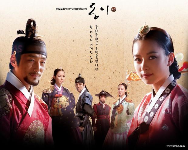Đâu chỉ Trung Quốc, xứ Hàn cũng có 5 bộ phim cung đấu đã xem là không dứt ra được! - Ảnh 5.