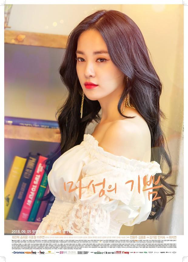 Hậu vai nữ phụ Đời Tôi Hạng Bét, Song Ha Yoon lên đời nhan sắc khiến fan bất ngờ - Ảnh 7.