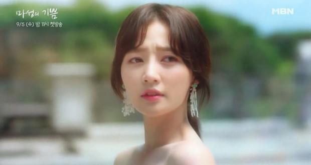 Hậu vai nữ phụ Đời Tôi Hạng Bét, Song Ha Yoon lên đời nhan sắc khiến fan bất ngờ - Ảnh 10.