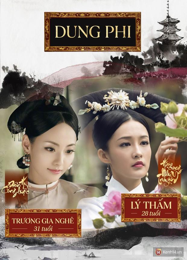 So kè nhan sắc đời thực của 8 cặp mỹ nhân đóng cùng 1 nhân vật trong Diên Hi Công Lược và Như Ý Truyện - Ảnh 59.