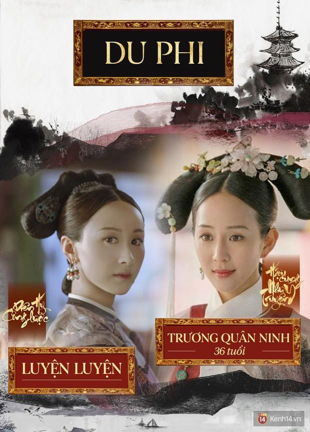 So kè nhan sắc đời thực của 8 cặp mỹ nhân đóng cùng 1 nhân vật trong Diên Hi Công Lược và Như Ý Truyện - Ảnh 68.