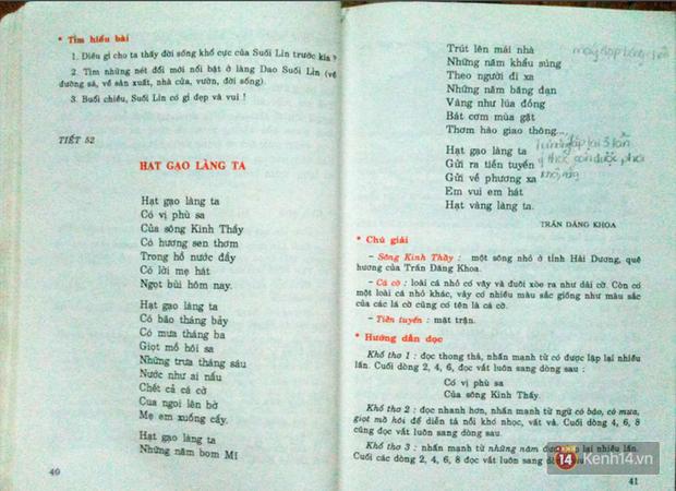 Những bài Tập Đọc thời Tiểu học của thế hệ 8x, 9x: Cả tuổi thơ ùa về trong từng trang sách - Ảnh 7.